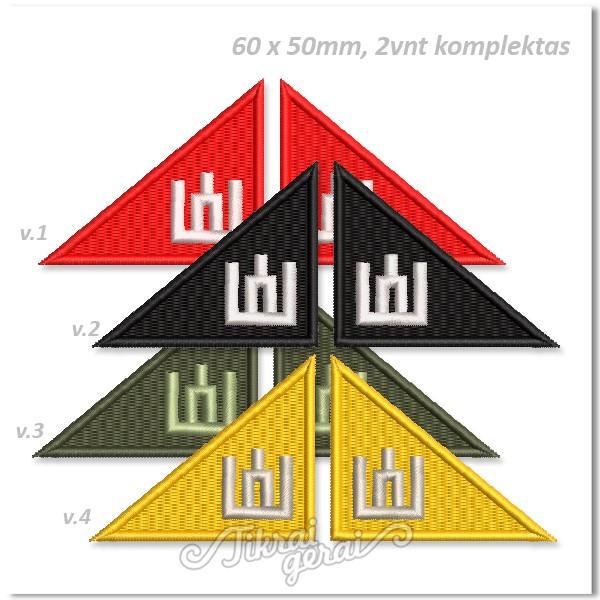 Antsiuvas Gedimino stulpai trikampyje, komplektas